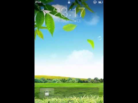 Cydiaアプリ『LockScreen Clock Hide』