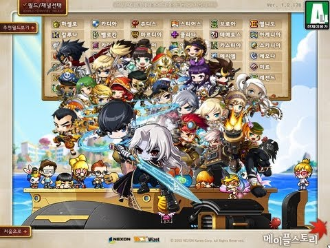 MapleStory What class to choose guide