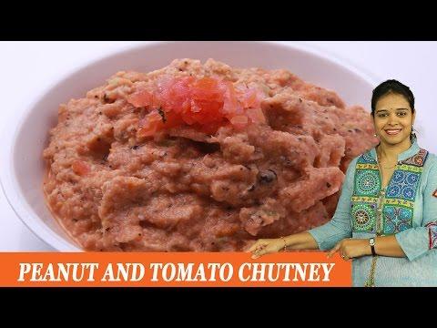 PEANUT AND TOMATO CHUTNEY - Mrs Vahchef