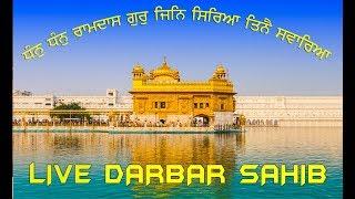 Live Gurbani Kirtan Darbar Today 22-JAN-2019 Sachkhand Sri Harmandir Sahib #LiveDarbarSahib #LHS