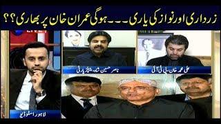 11th Hour | Waseem Badami | ARYNews | 22 October 2018