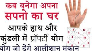 Jaaniye Kis desh mai yatra karenge | videsh yatra | foreign