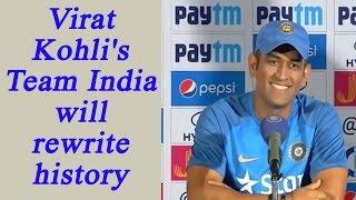 MS Dhoni says Virat Kohli
