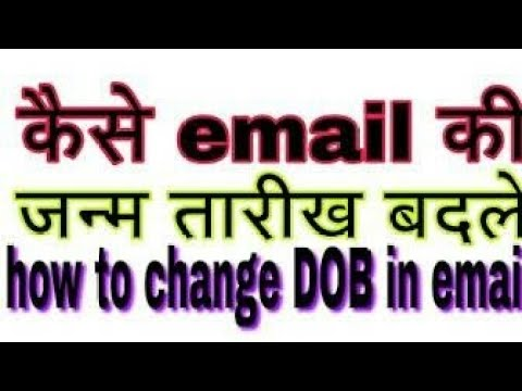 HOW TO FIND {GMAIL}  CREATE DATE