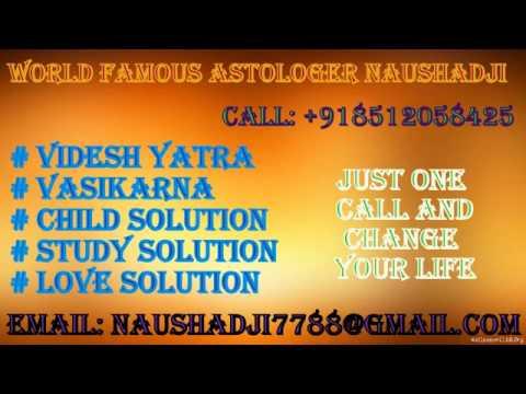 Best tantrik in nigeria naushad ali call +918512058425