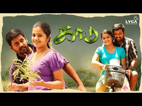Kaadu - Full Tamil Film   Stalin Ramalingam