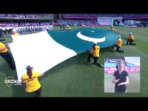 Pakistan national anthem at Sydney Cricket ground