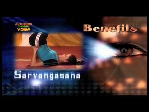 Yoga for Eyesight Restoration - 3. Sarvang Asana