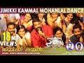 Jimikki Kammal Mohanlal Dance Video Song HD Velipadinte Pusthakam Lal Jose mp3