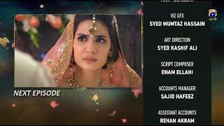 Muqaddar | Episode 08 Teaser | 30th Mar 2020 - HAR PAL GEO