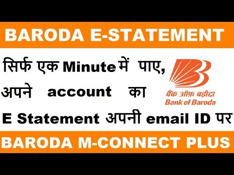HOW TO GET ACCOUNT STATEMENT VIA EMAIL IN BANK OF BARODA
