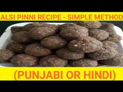 Alsi Pinni Recipe - Flaxseeds laddoo recipe (Punjabi or Hindi)