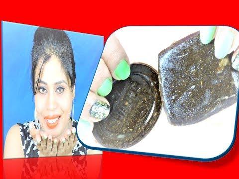 SKIN WHITENING BEST HOMEMADE SOAP in Hindi