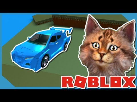 NEW CARS UPDATE IN ROBLOX BUILD A BOAT FOR TREASURE