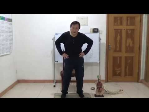 A simple qigong movement for increasing your sexual energy by Master Luke Chan