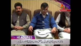ATV News Headlines - 03:00 PM | 22 February 2017
