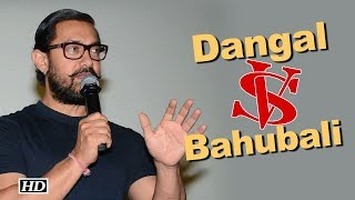 Unfair to compare 'Dangal' & 'Bahubali': Aamir Khan