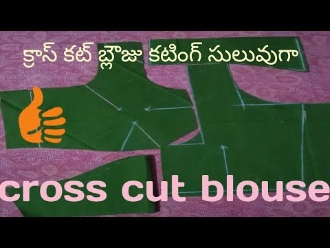 how to cut perfect cross cutting blouse very easily in Telugu,,||well explaining