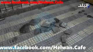 اثار التدمير الذي تعرضت له جامعه حلوان بعد الاشتباكات ..31/3/2014