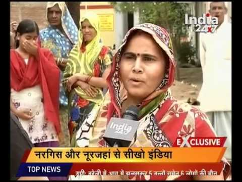 Lucknow: Mother and daughter initiate to build toilets in village