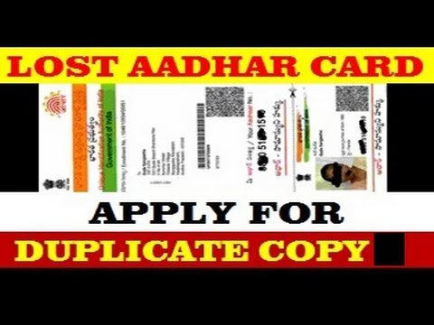 Lost aadhar card - How to apply for duplicate copy online ( in hindi )