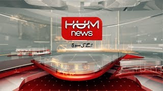 Live: Program Nadeem Malik Live January 22, 2019 | HUM News