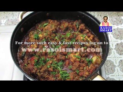Kolhapuri Chicken Sukka - This spicy chicken sukka is another favourite of the Maharastrians.