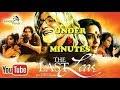 The Last Lear (2017) Full HD Movie Original | Amitabh Bachchan | Prosenjit Chatterjee | Preity Zinta