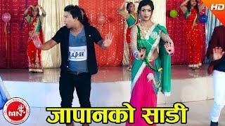 New Teej Song 2074/2017 | Japan Ko Sadi - Khuman Adhikari & Pabitra Basnet Ft. Dipesh & Barsha