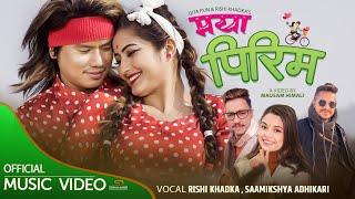 Maya Pirim मया पिरिम by Rishi \u0026 Samikshya l Ft. Bijay \u0026 Anjali l New Nepali Lok Dohori Song 2077