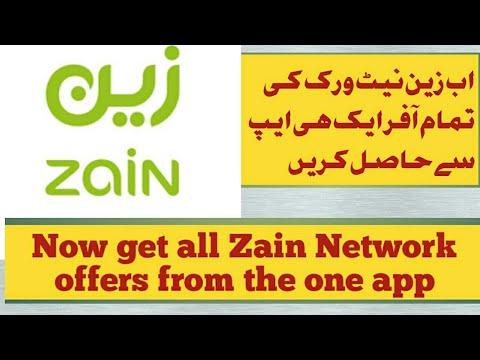 now get zain all offer in one app urdu/hinddi
