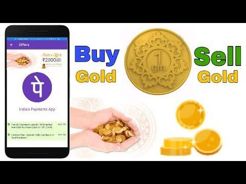 PhonPe से सोना कैसे खरीदते और बेचते हैं? Practically Full Information step by step  