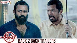 Chitralahari Movie Back 2 Back Trailers | Summer MEGA Vijayam | Sai Tej | Kalyani Priyadarshan
