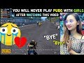 You Will Never Play PUBG Mobile With Girls After Watching This Video
