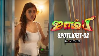 Zombie - Moviebuff Spotlight 02 | Yogi Babu, Yashika Anand - Directed by Bhuvan R Nallan