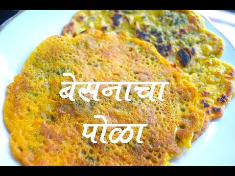 बेसन पोळा | Besan Pola Recipe In Marathi