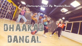 Dhaakad Aamir Khan Dance Version   Dangal - Choreographed by MasterRam