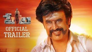 PETA Official Trailer ( Petta Telugu )  Superstar Rajinikanth  Sun Pictures Karthik Subbaraj Anirudh