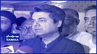 Farogh Naseem Media Talk In Karachi   SAMAA TV   24 May 2019
