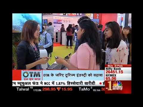 OTM 2018 - Ek Shubh Yatra on CNBC Awaaz