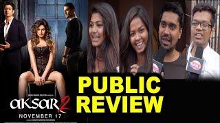 Aksar 2 Public Review | Reaction | First Day First Show | Zareen Khan, Gautam Rode, Abhinav Shukla