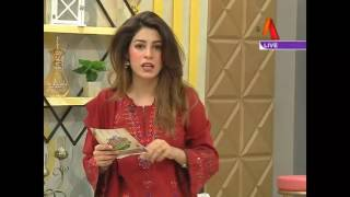 Mehekti Morning | 11January 2017 | ATV