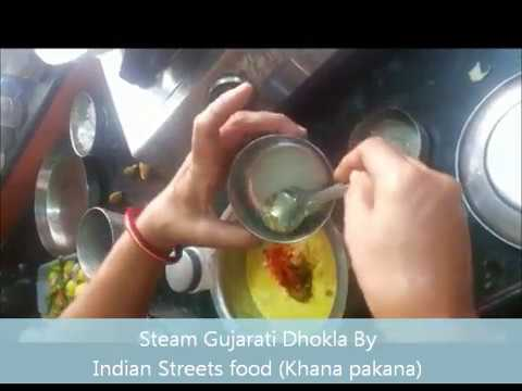 How to make steam dhokla - Steam dhokla recipe - Gujarati dhokla | Gujarati Farsan