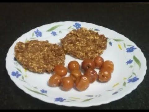 Regu Vada ( Jujube Fruit ) ||  రేగి వడ