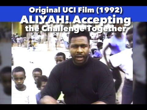 UCI Original Film - ALIYAH (1992)