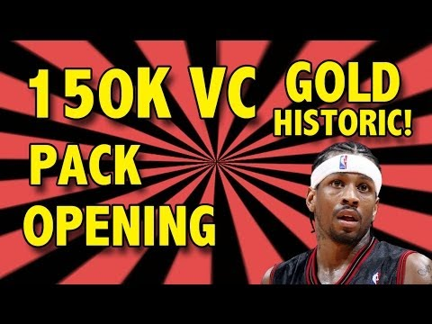 NBA 2K14 - MyTEAM | 150K VC PACK OPENING! + Thoughts on Next Gen 2K | EP5