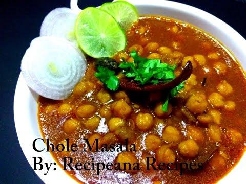 Chole Masala Recipe |  ढाबा स्टाइल छोले मसाला रेसिपी   |  Easy Chole Masala Recipe | Recipeana