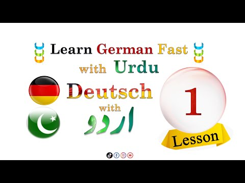 German Language Learn Fast -1- Personen urdu hindi