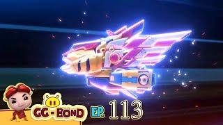 GG Bond - Agent G 《猪猪侠之超星萌宠》EP93《全民运动