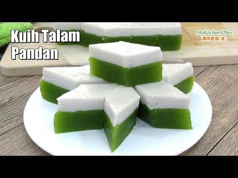 Kuih Talam Pandan (Pandan Tray Cake) | MyKitchen101en